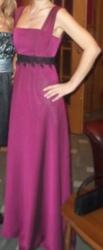 Элегантное  платье для праздника,  выпускного