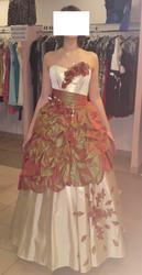 Продаётся вечернее (выпускное) платье!