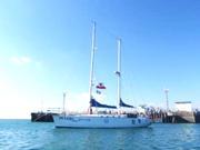 Продается крейсерская яхта. Бермудский КЭЧ.