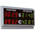 Табло валют ЭЛЕКТРОНИКА 7-1020-16