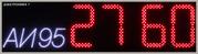 Табло цен для АЗС Электроника7