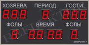 Универсальное табло для спорта ЭЛЕКТРОНИКА7-018