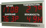 Метеостанция ЭЛЕКТРОНИКА7-21_38_16