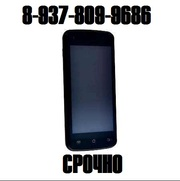 СРОЧНО!Продаю новый телефон, 3G, Dexp Ixion ES2 4