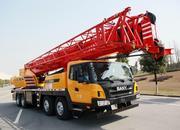 Кран автомобильный Palfinger-Sany QY50C,  50-55 т,  58.5м. Новый.