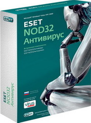 Антивирус ESET NOD32 3ПК/1 год в Саратове