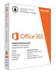 Microsoft Office 365 Персональный 1 ГОД/1 ПК в Саратове