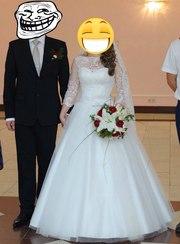 Свадебное платье Лондон
