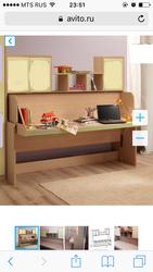Стол кровать трансформер бу